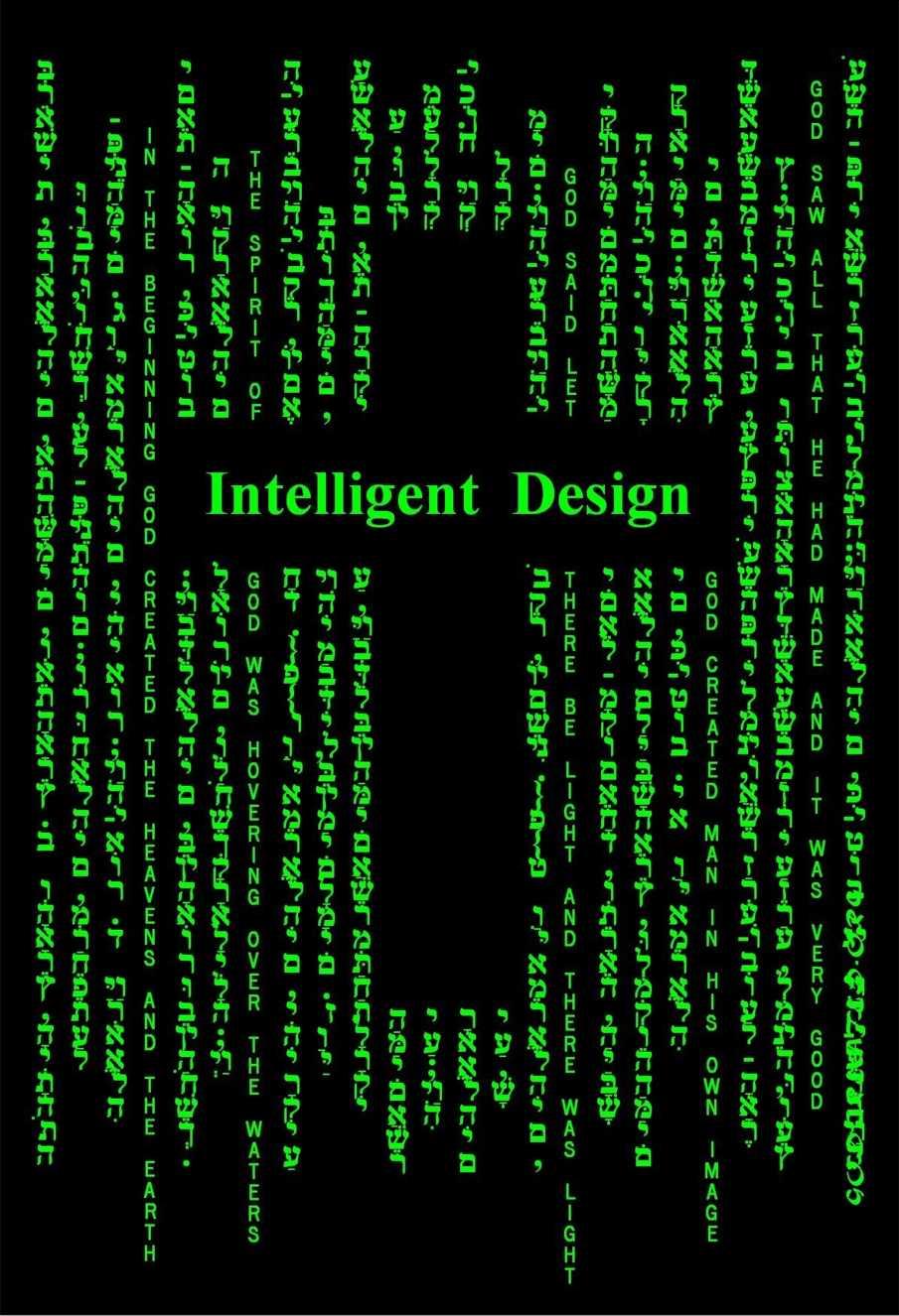 Dystopian Literature and Film – The Matrix and V for Vendetta